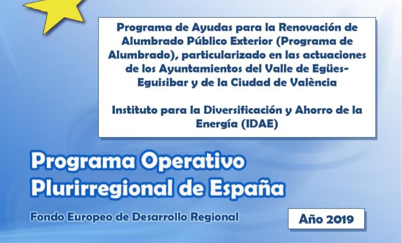 Programa operativo plurirregional de España